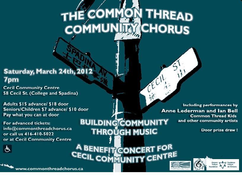 March 2012 benefit concert